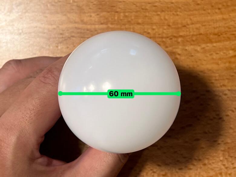 SwitchBotスマート電球 直径
