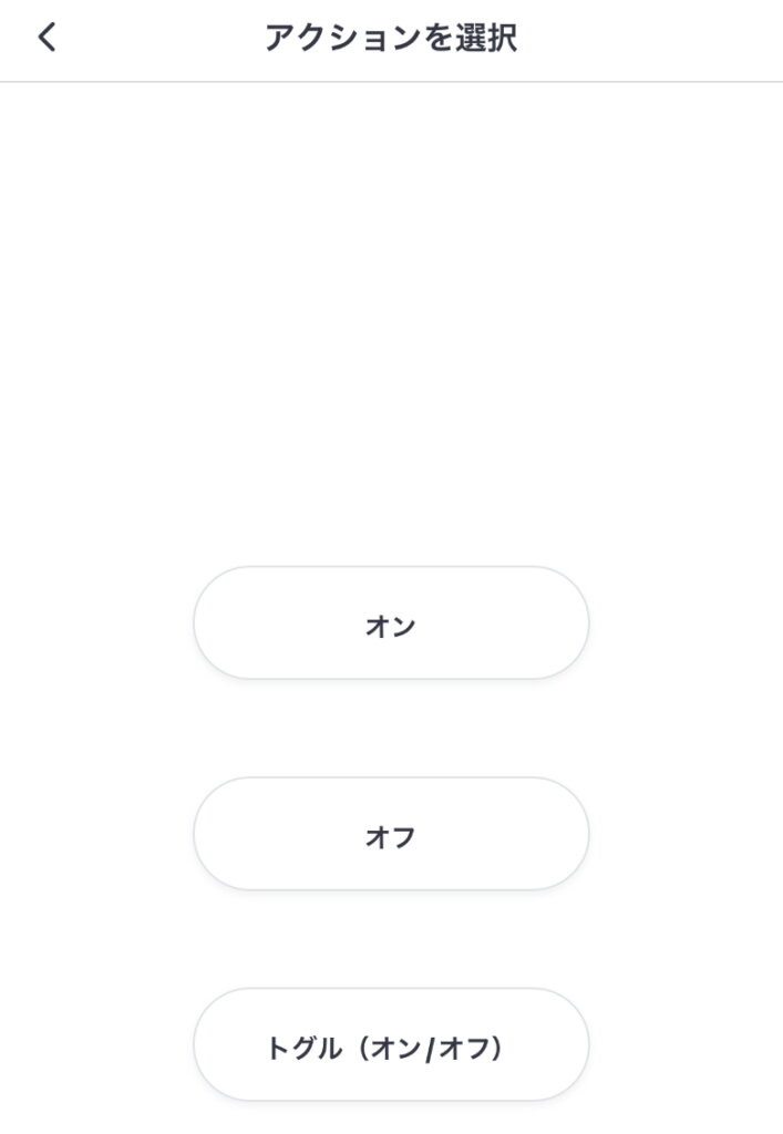 SwitchBotスマート電球 NFC