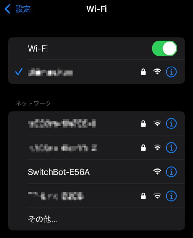 SwitchBotプラグ Wi-Fi設定画面