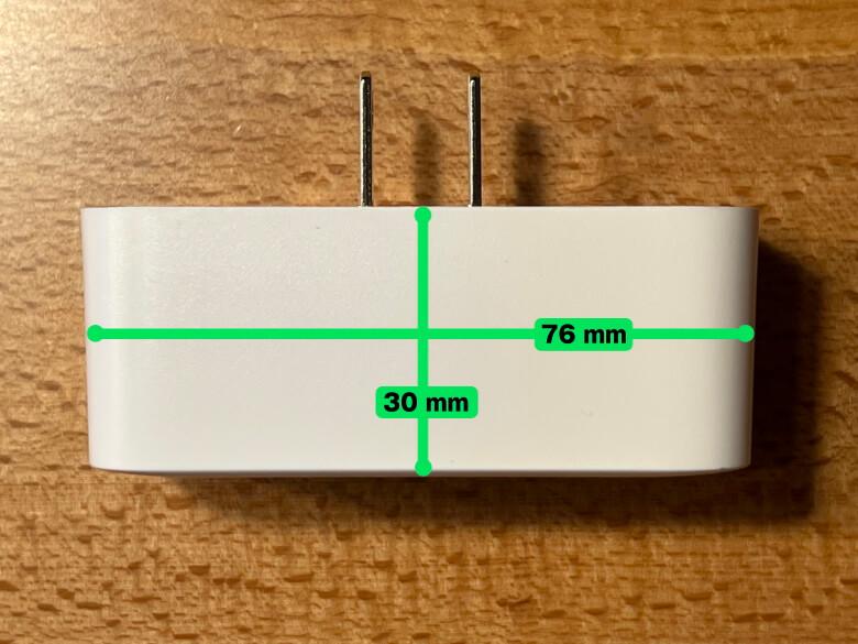 SwitchBotプラグ サイズ