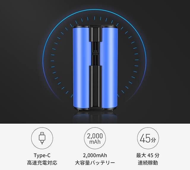 moonyee バッテリー